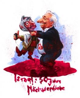 """Israel - 50 years of loathing thy neighbour"", 2013 © Jan Philipp Schwarz"