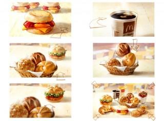 Packshot board for McDonald's, Client: Heye & Partner (Munich), 2013 © Jan Philipp Schwarz